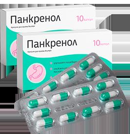 Панкренол - капсулы от гастрита