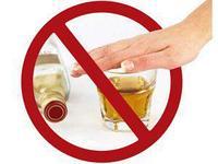 Fixair (Фиксаир) - спрей от алкогольной зависимости