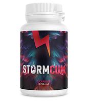 Stromcum (Стромкум) - капсулы для увеличения члена