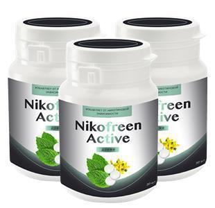 Nikofreen Active (Никофрин Актив) – драже от курения