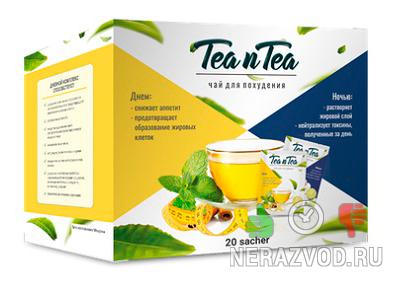 Tea n Tea (Ти н Ти) – саше для похудения