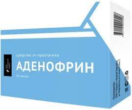 Аденофрин - капсулы от простатита