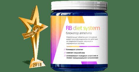 RB diet system (РБ дайет систем)- капсулы для похудения