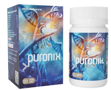 Puronix (Пуроникс)- капсулы от паразитов