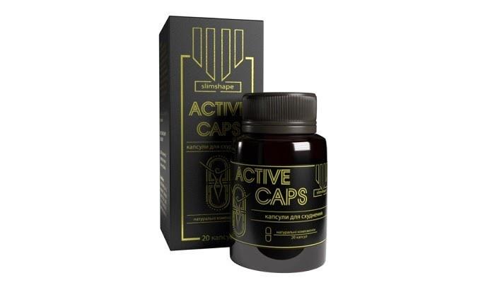 Active Caps (Актив Капс)- капсулы для похудения
