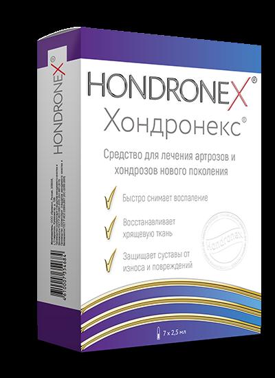 Hondronex (Хондронекс)- крем для здоровья суставов