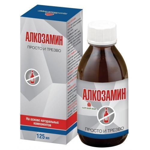 Алкозамин - средство от алкогольной зависимости