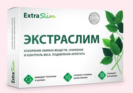 ExtraSlim (Экстраслим) - капсулы для похудения