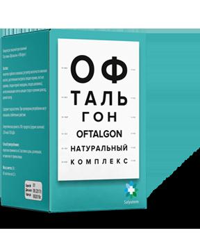 Офтальгон - пастилки для зрения