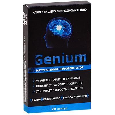 Genium (Гениум) – капсулы для улучшения мозговой активности