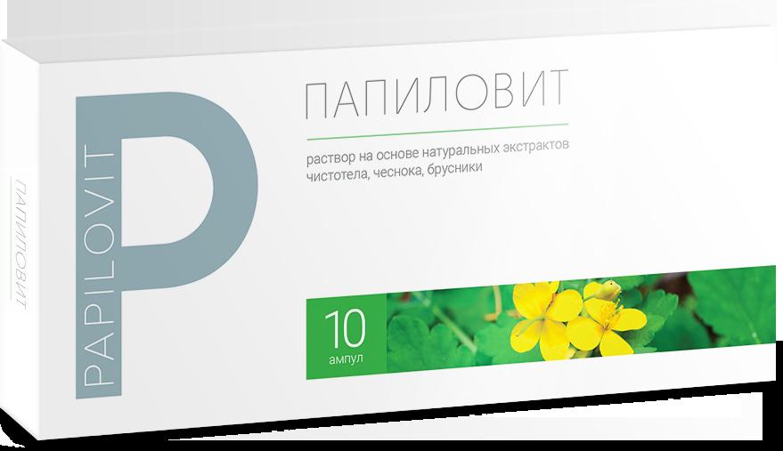 Papilovit (Папиловит) – раствор от папиллом и бородавок