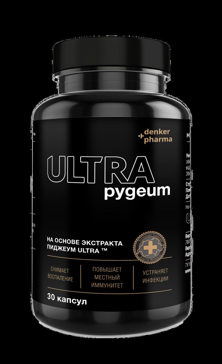 Пиджеум Ультра - капсулы от простатита