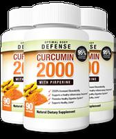Curcumin 2000 (Куркумин 2000)- капсулы для похудения