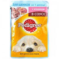 Влажный корм для щенков Педигри Ягнёнок в соусе