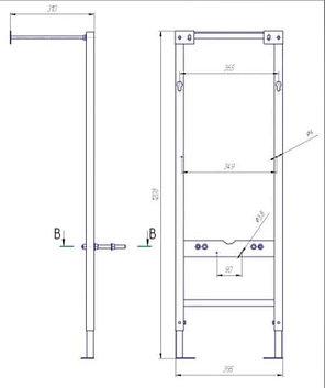 Комплект: DELFI (наст. с сид. т/п lift+инст. VECTOR с кн. ENTER, пластик белый), белый, Сорт1,, фото 2
