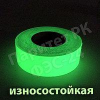 ФЭС-24 Фотолюминесцентная износостойкая лента ФЭС-24 по ГОСТ без изображения в рулоне шириной 100 мм (в