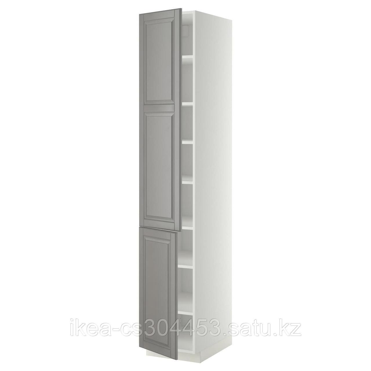 МЕТОД система Высокие шкафы-пеналы