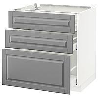METOD МЕТОД / MAXIMERA МАКСИМЕРА Напольный шкаф с 3 ящиками, белый/Будбин серый, 80x60 см