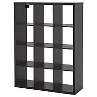 KALLAX КАЛЛАКС Стеллаж, черно-коричневый, 112x147 см