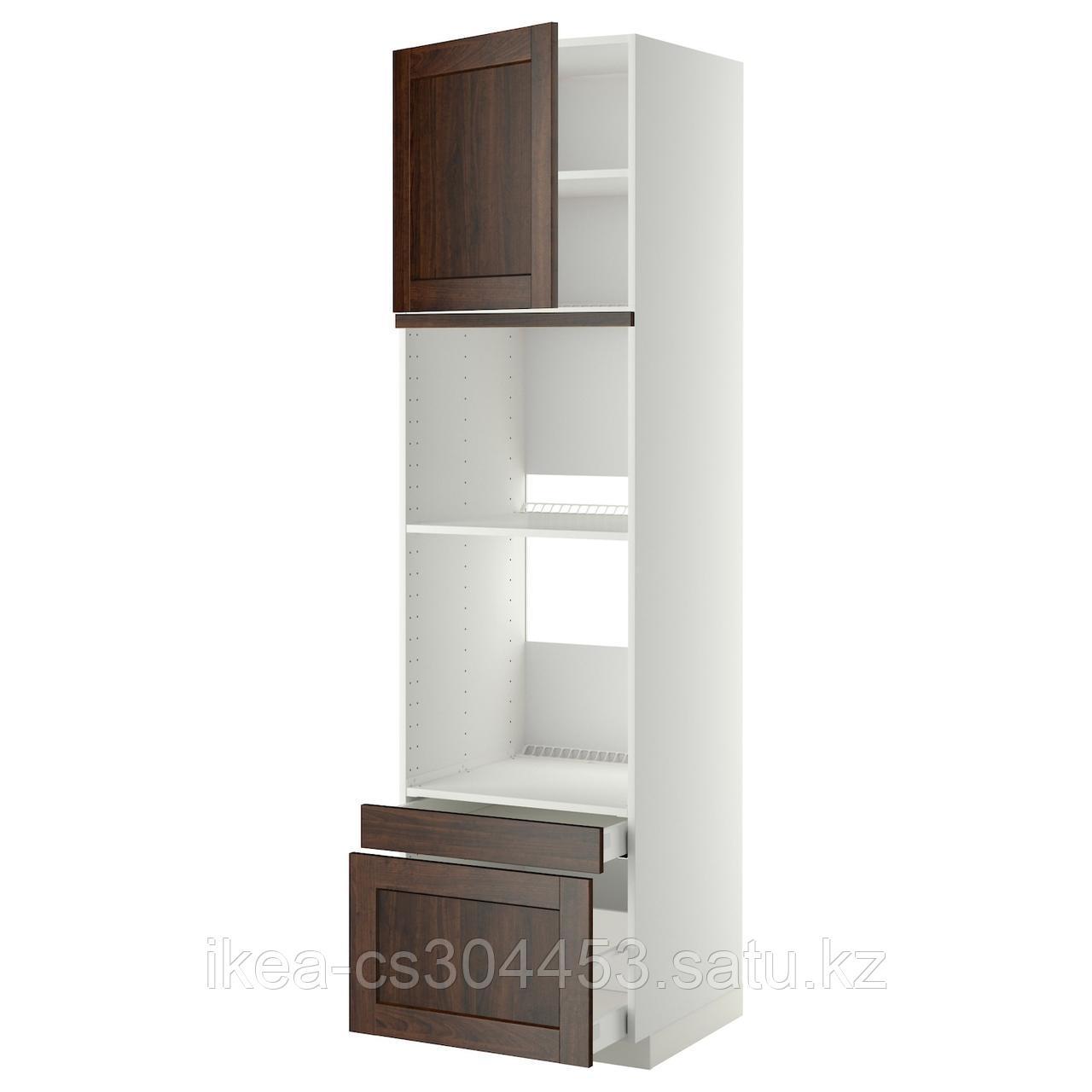 МЕТОД система Шкафы для встраиваемой техники