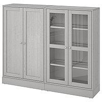 HAVSTA ХАВСТА Комбинация для хранения с сткл двр, серый, 162x37x134 см