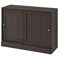 HAVSTA ХАВСТА Шкаф с цоколем, темно-коричневый, 121x47x89 см