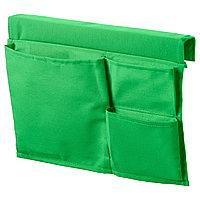 STICKAT СТИККАТ Карман д/кровати, зеленый, 39x30 см