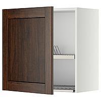 METOD МЕТОД Шкаф навесной с сушкой, белый/Эдсерум коричневый, 60x60 см