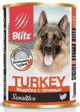BLITZ TURKEY 400г (Индейка с печенью) – влажный корм для собак