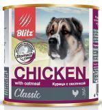 BLITZ CHIKEN with oatmeal 750г (Курица с овсянкой) – влажный корм для собак