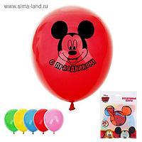 """Воздушные шары «С праздником», Микки Маус, 25 шт., 12"""""""
