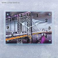 """Часы настенные, серия: Город, """"Мост подвесной"""", 25х35 см, микс"""