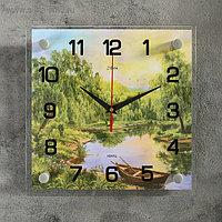 """Часы настенные, серия: Природа, """"Лодка у берега"""", 25х25 см, микс"""