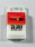 """Вертлюг """"Turbo"""" Rolling swivel / 10шт / Черный матовый (668367=№8)"""