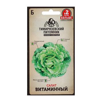 """Семена Салат """"Витаминный"""", 1 г"""