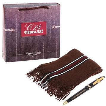 """Подарочный набор: """"С 23 Февраля"""": тёплый шарф и ручка"""