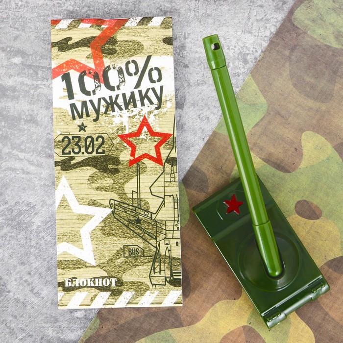 """Подарочный набор """"Победителю!"""": блокнот и ручка-танк"""