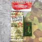 """Подарочный набор """"Победителю!"""": блокнот и ручка-танк, фото 5"""