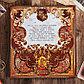 """Подарочный набор """"Родословная книга нашей семьи"""" с пером и чернильницей, фото 5"""