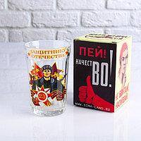 """Стакан граненый в подарочной упаковке """"Защитнику отечества!"""" 250 мл"""