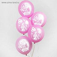 """Воздушные шары «С Днем Рождения», Принцессы, 5 шт., 12"""""""