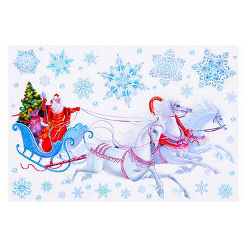 "Набор наклеек ""Дед Мороз"" глиттер, три коня, снежинки, 16,7 х 24,6 см"