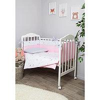 Комплект в кроватку «Стрекоза - Егоза», 7 предметов, нежно - розовый