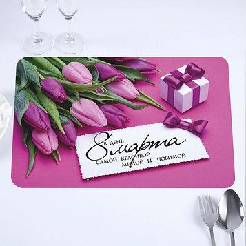 """Салфетка на стол """"В День 8 Марта!"""" сиреневые тюльпаны, 40 х 25 см"""