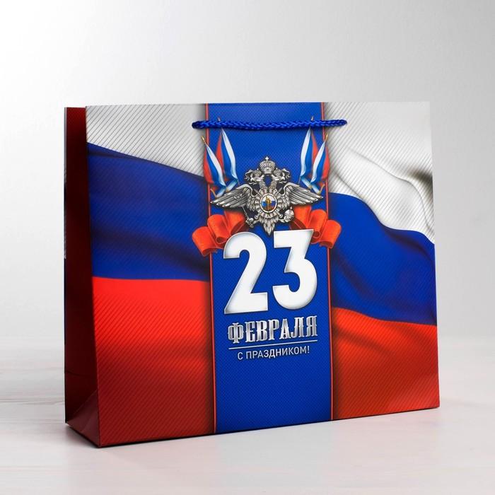 Пакет ламинированный горизонтальный «С Праздником!», ML 27 × 23 × 8 см - фото 1