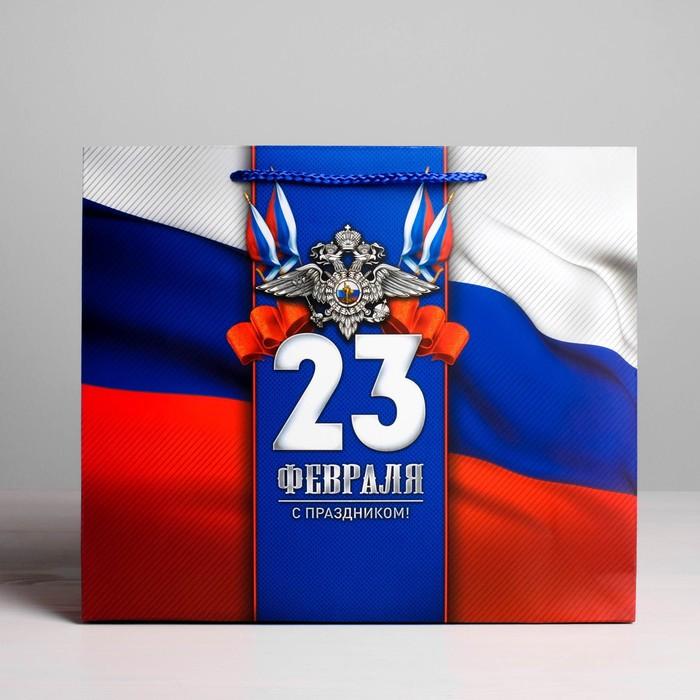 Пакет ламинированный горизонтальный «С Праздником!», ML 27 × 23 × 8 см - фото 2