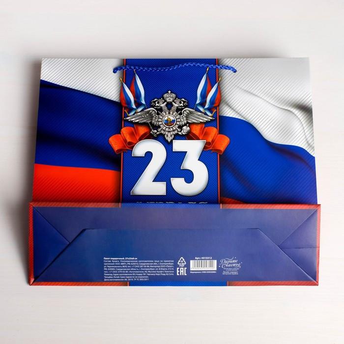 Пакет ламинированный горизонтальный «С Праздником!», ML 27 × 23 × 8 см - фото 5