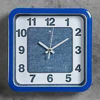 """Часы настенные квадратные """"Джинса"""", 22х22 см, обод синий, микс"""