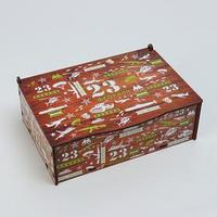 Ящик деревянный подарочный 21х14х7 см '23 февраля', шкатулка