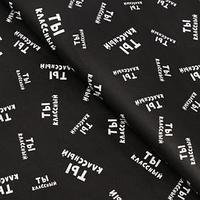 Набор бумаги упаковочной с приколами, крафт 'Ты классный', 50 x 70 см, 2 листа